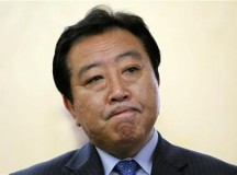 Japan Gets A New Prime Minister