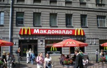 McDonald's in Moscow, Russia. Image: Francis Bourgouin