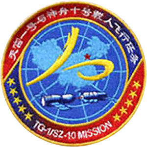 Image: China National Space Administration