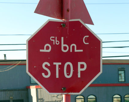 Stop sign in roman and syllabic characters